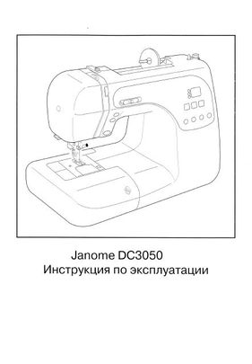 panasonic kx-tga710ru инструкция скачать бесплатно